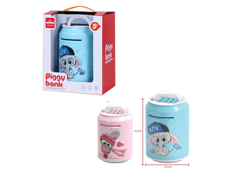 MONEY POT BLUE/PINK - HP1139614