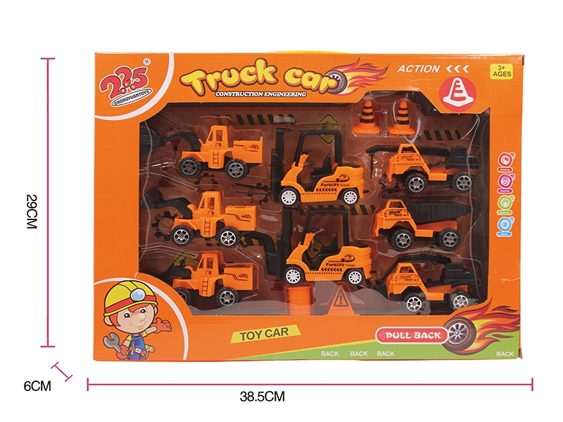 PULL BACK CONSTRUCTION TRUCK SET - HP1140579