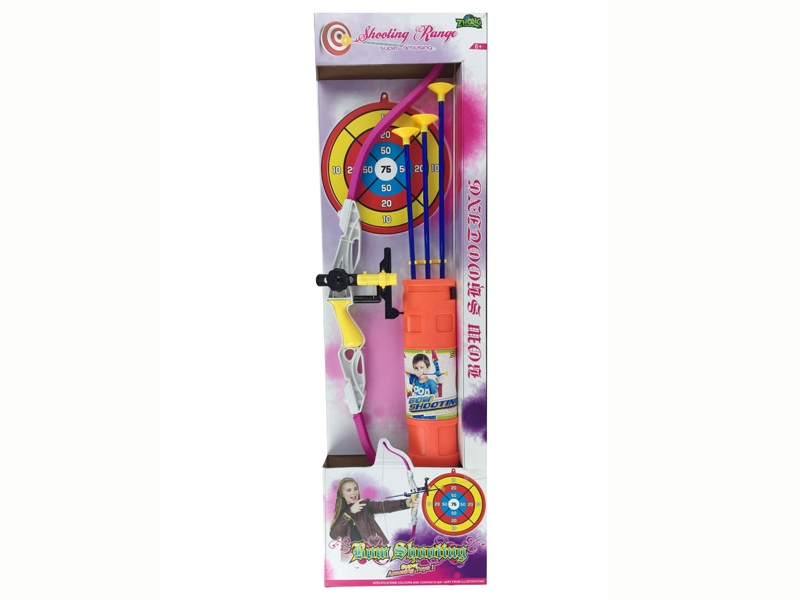 BOW AND ARROW W/INFRARED RAY,INCLUDED BATTERY - HP1142320