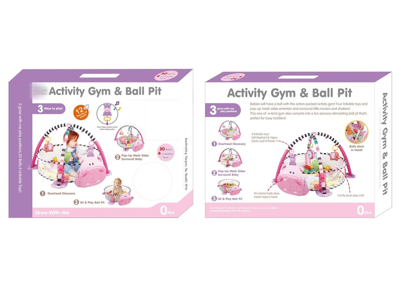BABY MAT W/LIGHT & 30PCS - HP1144620