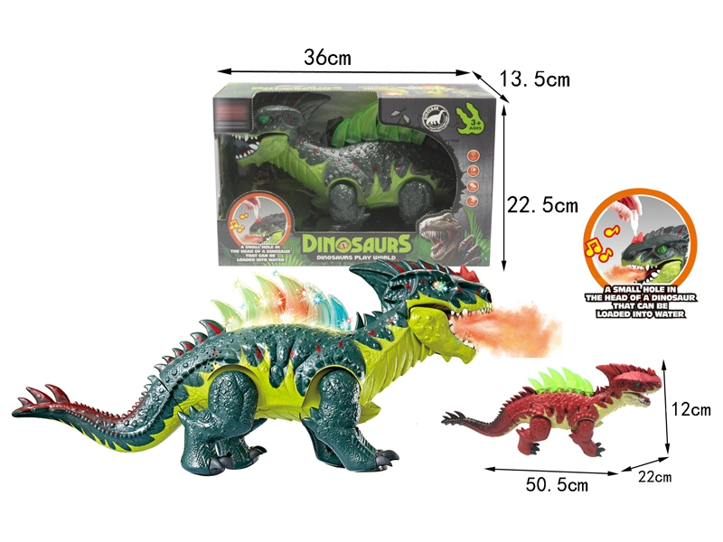 B/O DINOSAUR W/SPRAY & WALKING & LIGHT & SOUND,GREEN/ORANGE - HP1146387