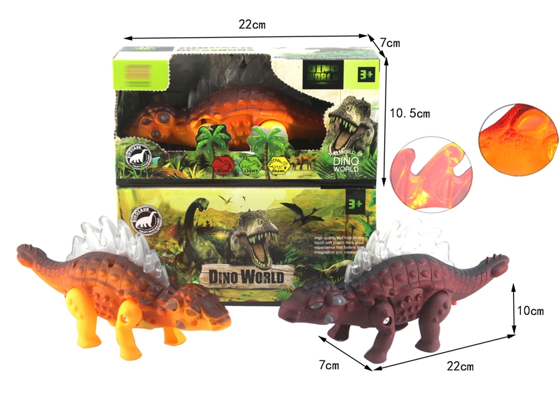 B/O DINOSAUR W/WALKING & LIGHT & SOUND,YELLOW/BROWN - HP1146392