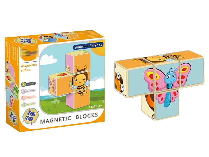 MAGNETIC BUILDING BLOCKS 4PCS - HP1146833
