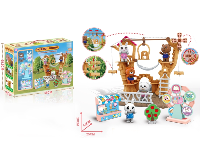 FOREST HOUSE SET - HP1147110