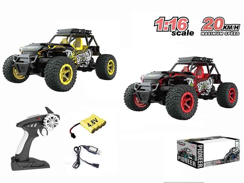 1:16 HIGH SPEED RC CAR,RED/YELLOW - HP1147172