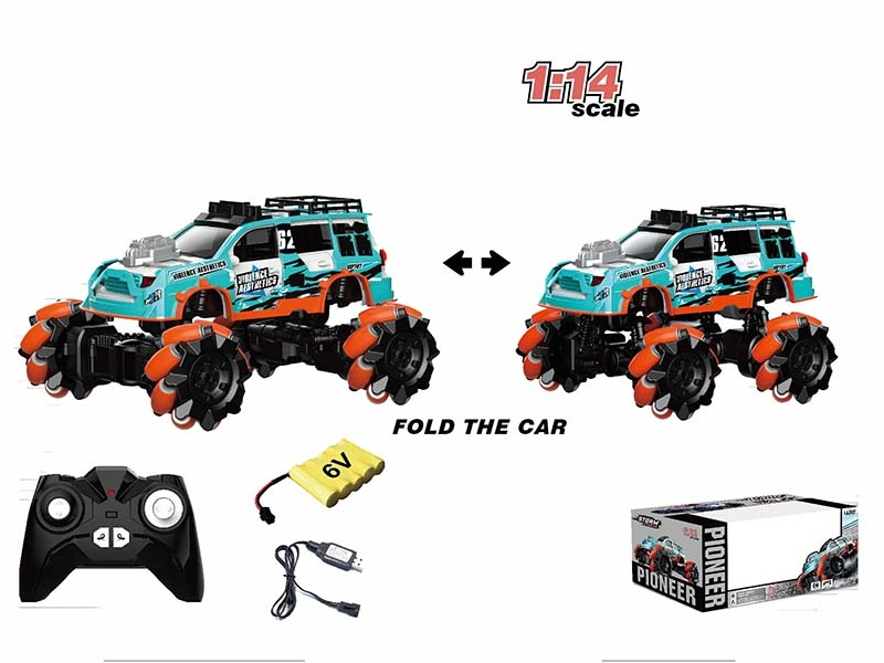 1:14 ALL-WHEEL-DRIVE FOLDING DRIFT RC CAR,ORANGE - HP1147179