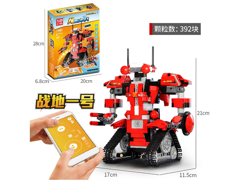 INTELLIGENT REMOTE CONTROL BUILDING BLOCK 392PCS - HP1147448