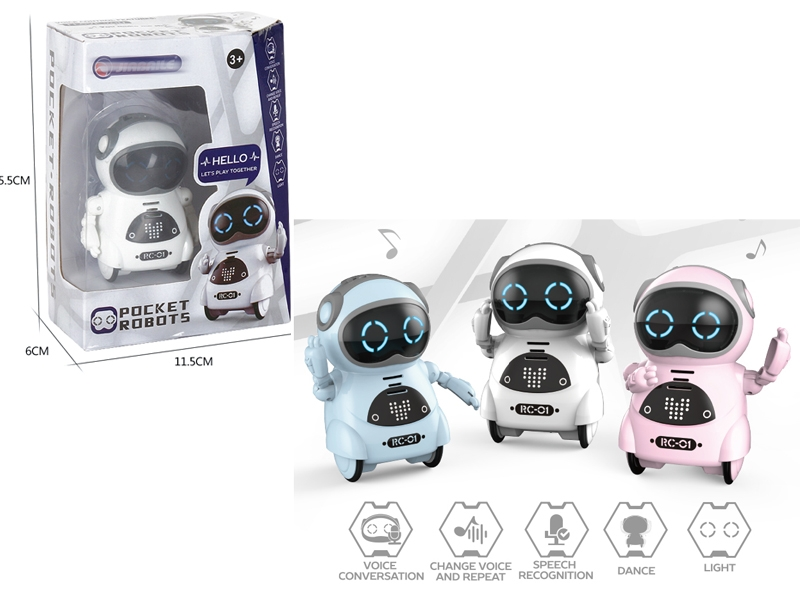 SPEECH CONTROL ROBOT W/VOICE CHANGER & RECORD & MUSIC & DANCE,PINK/BLUE/WHITE(RUSSIAN) - HP1154957