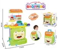 SUPER MARKET PLAY SET